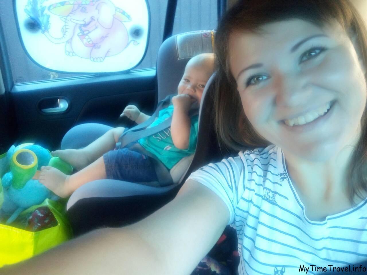 Поездка с ребенком в автомобиле
