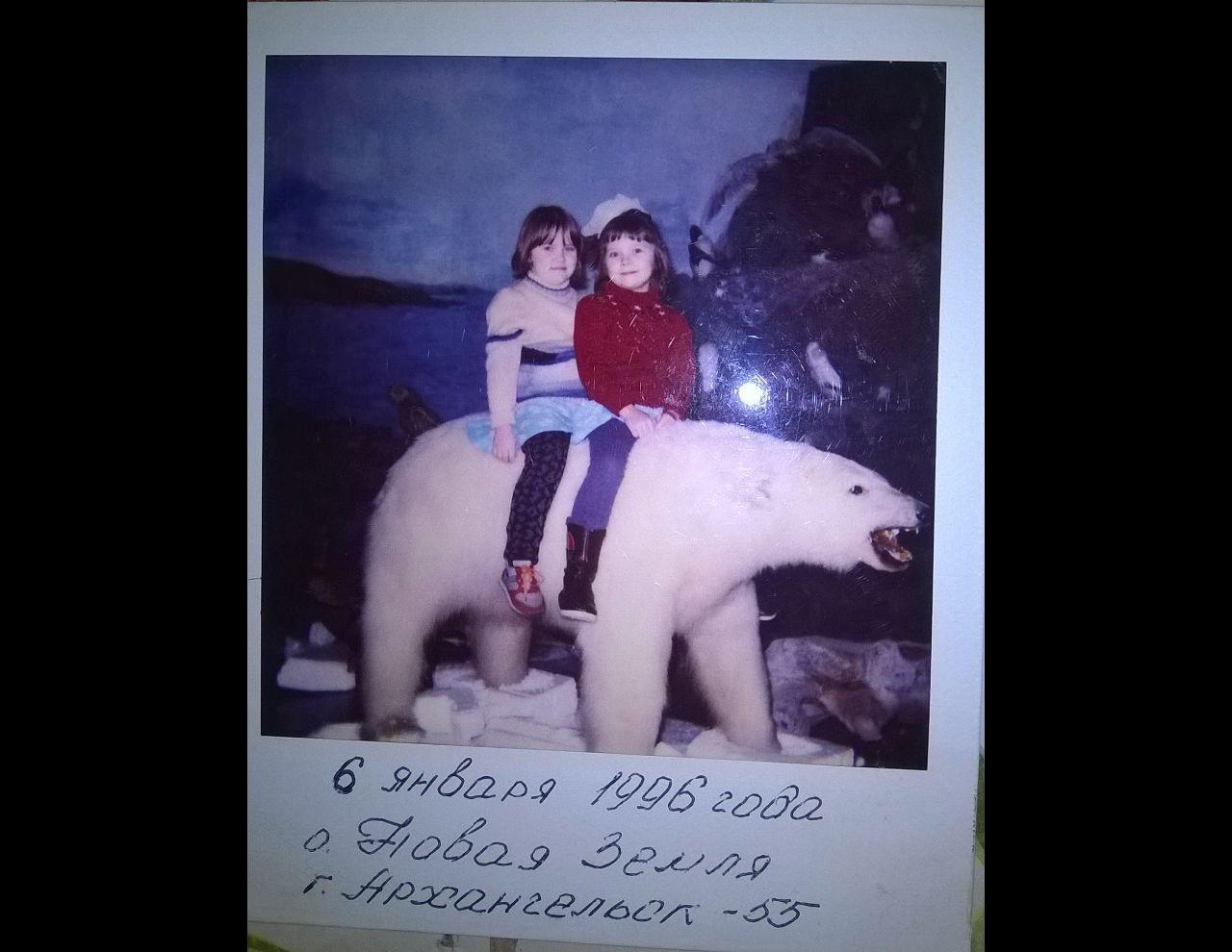 Девочки на белом медведе