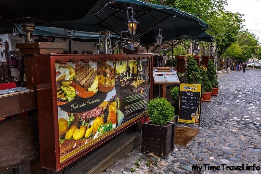 Рестораны Белграда