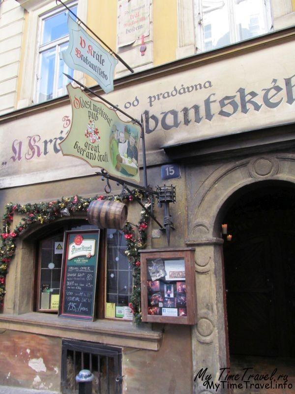 Колоритные лавки старой Праги