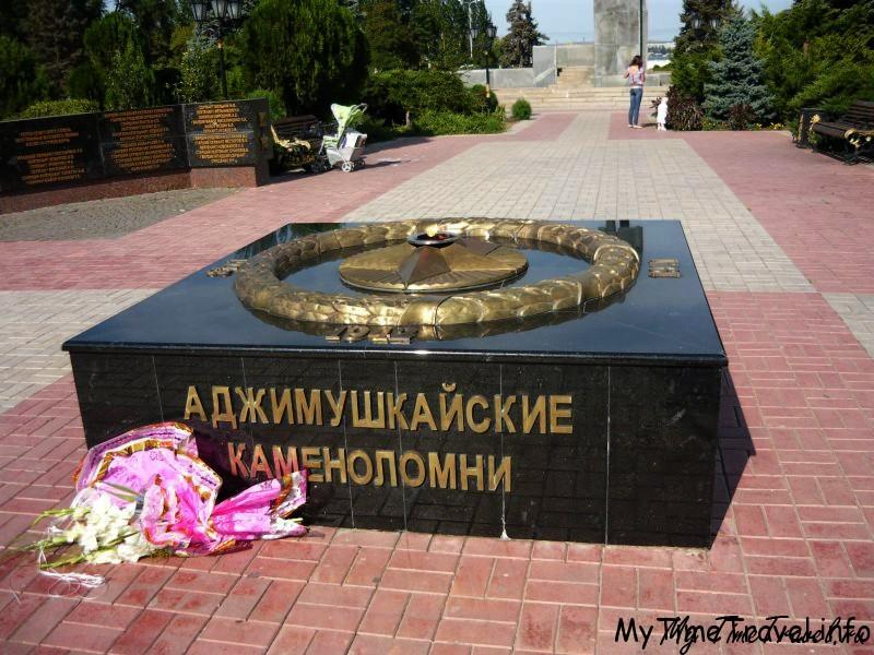 Керчь. Памятник Аджимушкайские каменоломни