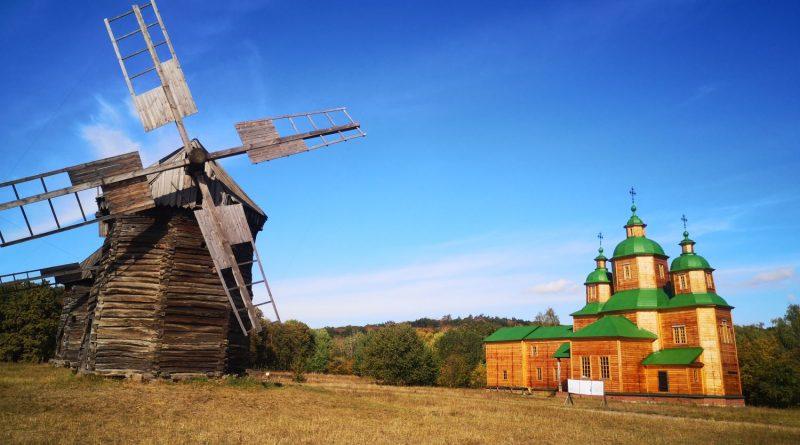 Музей Пирогово – прогулка по осеннему парку