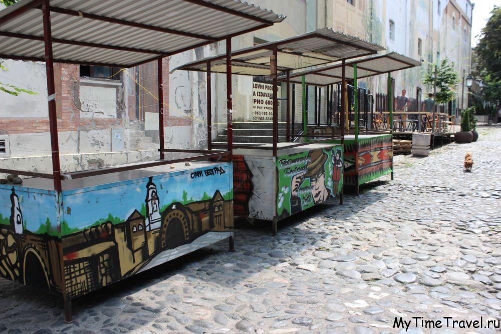 Скадарская улица в Белграде