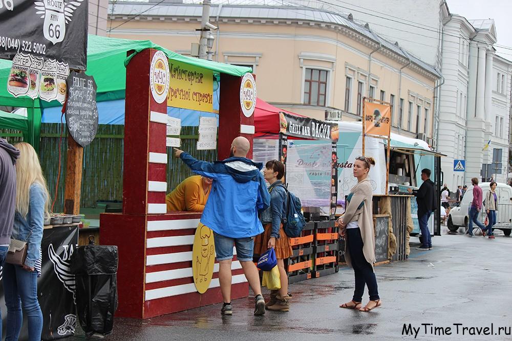 Фестиваль «В поисках Made in Ukrane 2015»