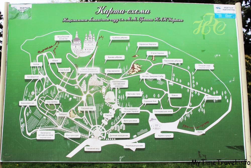 Карта ботанического сада им. М.М. Гришко