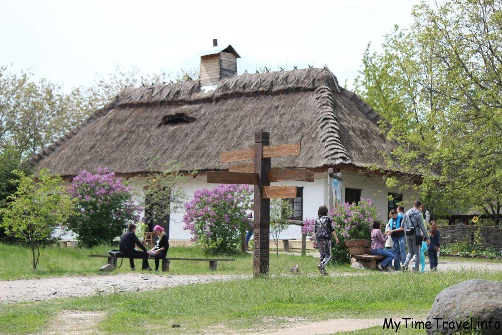 Шинок в Пирогово