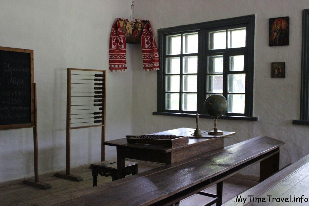 Класс в сельской школе в XVII веке