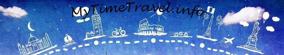 Путешествия, достопримечательности, отдых, интересные места, туризм