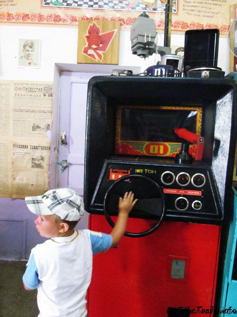 Советские игровые автоматы в Лукоморье