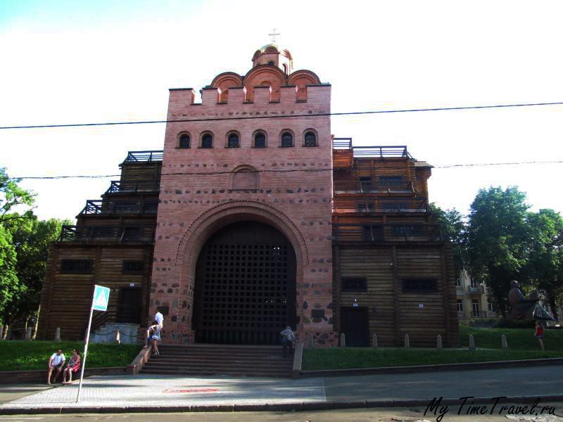 Главный вход древнего Киева