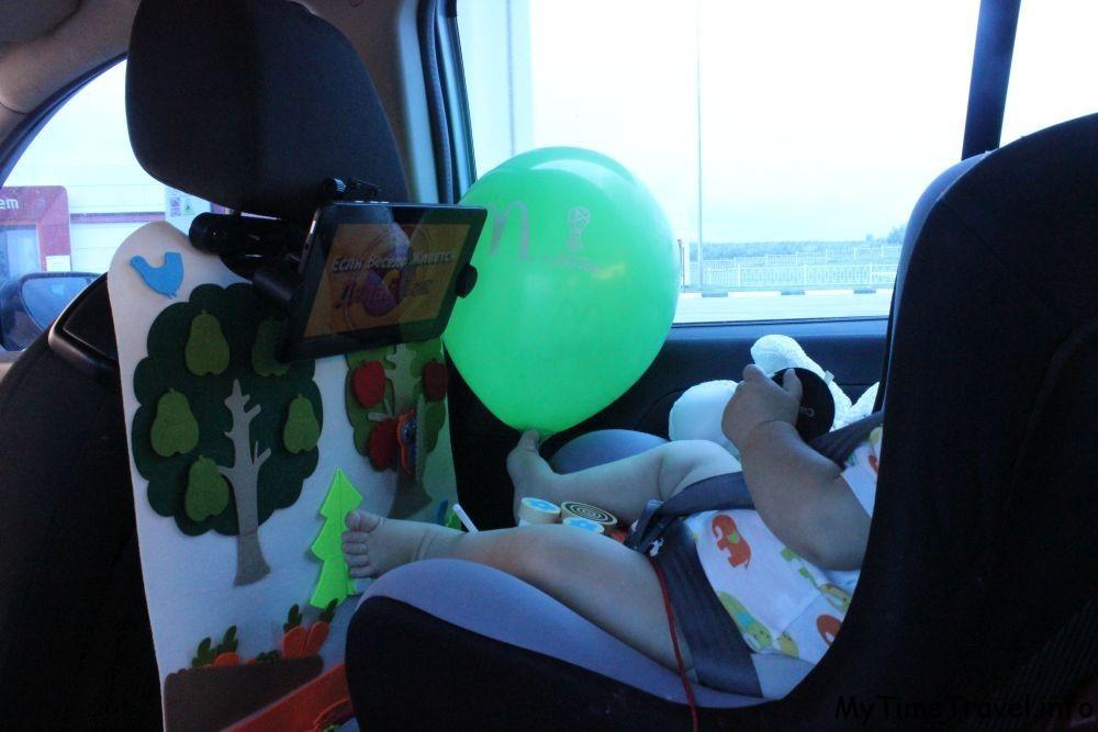 Как ехать на машине с маленьким ребенком